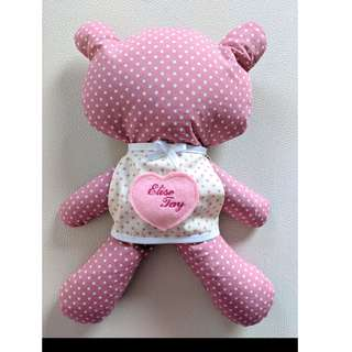 Customised name Buckwheat Baby Bear