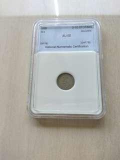Bulgaria 1888  21/2 Stotinki NNC AU50 Coin.Diameter 15.4mm