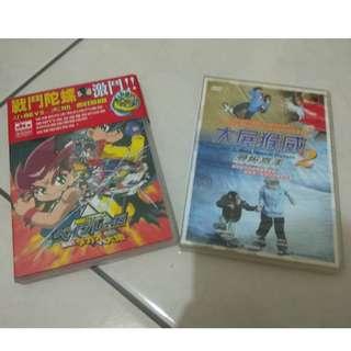🚚 戰鬥陀螺激鬥 小龍VS大地 劇場版/大展猴威2:滑板高手 dvd