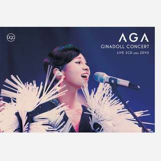 AGA (江海迦) Ginadoll Concert Live 2CD+2DVD 2016 (包郵)