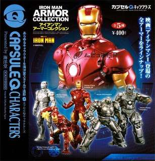 Pending-Iron Man armor collection of 5 pieces capsules
