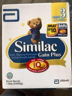 Similac 3 (1.8kg)