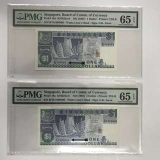 🌟 Rare! 1987 Singapore 🇸🇬 $1 Ship Series GKS Sign, Non Auction Solids Same Prefix B/70 999999 & 1000000, Solid 9 & 1 Million PMG 65 EPQ 🌟