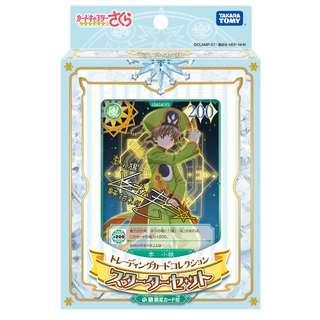 [PO] Card Captor Sakura Trading Card Collection Starter Set with Syaoran Li