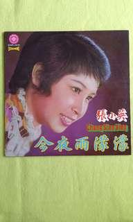 張小英 CHANG SIAO YING. tonight rains misty. National Museum Folklife Collection items.  Vinyl record