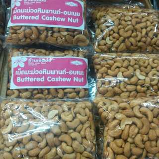 Cashew Nuts 400g, 500g, 1kg