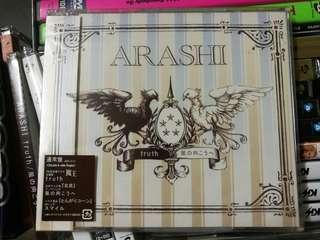 Arashi truth/Kaze no Mukou e