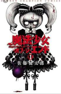 Mahou shoujo of the endanga vol 1