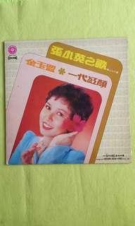 張小英 CHANG SIAO YING. Vol.28 generation of beauty.  Vinyl record