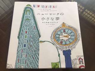 Adult Coloring Book (New York Dream)