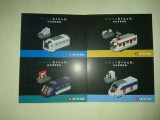 MTR*nanoblock紀念車票套裝