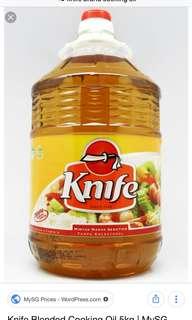 Knife brand cooking oil 5kg
