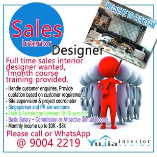 Interior Sales Consultant
