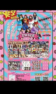 Twice Yes card Part3