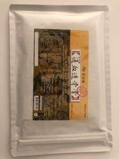Kaiser Tung Hsieh Touku Balm Plaster 10pcs Pack
