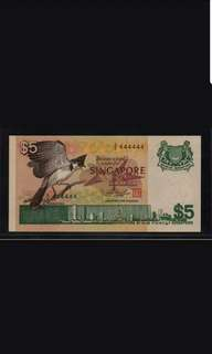 A/4 444444 Singapore Bird $5 Super Solid Choice UNC Very Rare