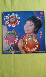 張小英 CHANG SIAO YING. song by. Vinyl record