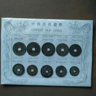 Ching Dynasty Coins whole set