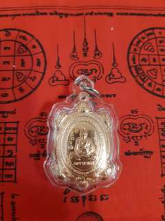Wealth Fetching Turtle Amulet