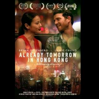 [Rent-A-Movie] ALREADY TOMORROW IN HONG KONG (2015)