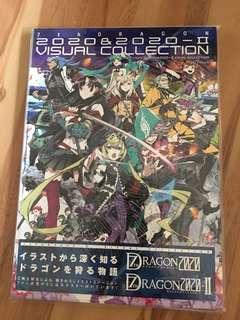 Dragon 2020 visual collection artbook