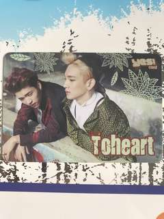 To heart Yescard 膠卡