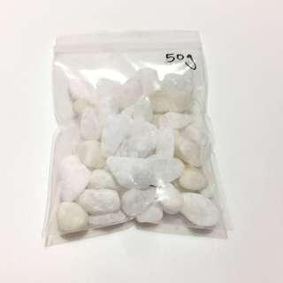 WHITE PEBBLES (50g)