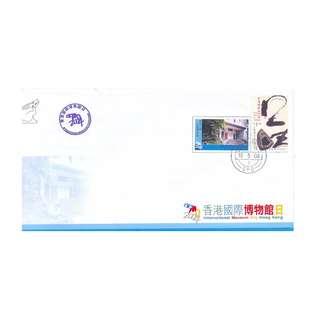 2004-0518-17,香港大學美術博物館封,國際博物館日,貼紀念票,貼紙-GPO1雙圈印,加蓋紫色紀念印