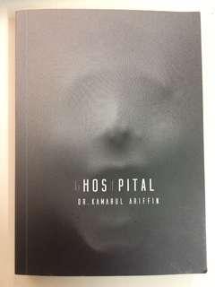 Novel GHOSTPITAL