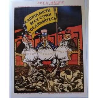 俄羅斯帶回-革命時期風格宣傳海報-F款
