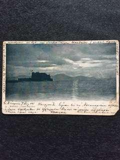 Italy 1904 Napoli Castel dell'Ovo Postcard Used, from NewYork USA to Smyrna Turkey. Stamp Missing