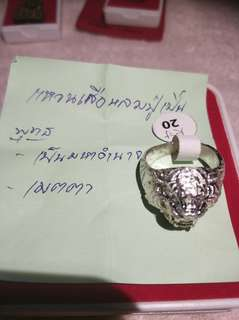 Luang Phor Pern(Hua Suea Ring)