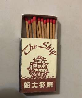 Rare Collectible Vintage Miniature match box