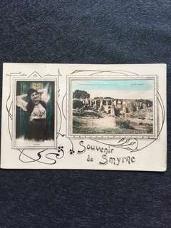 Turkey 1912 Smyrna Woman+Aqueduct Postcard Used, fm Smyrna Turkey to USA. Stamp missing