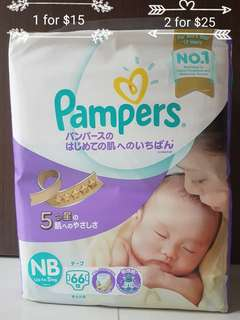 Pampers Premium NB