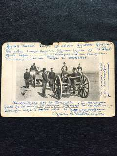 Turkey 1906 Smyrna Artillery Battery Postcard Used, fm Smyrna to USA. British Post Office - Smyrna Postmark. Stamp missing