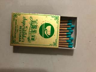 Rare Collectible Vintage Miniature match box
