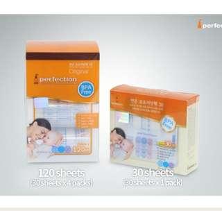 [Perfection] Temperature Sensor Breastmilk Storage Bags