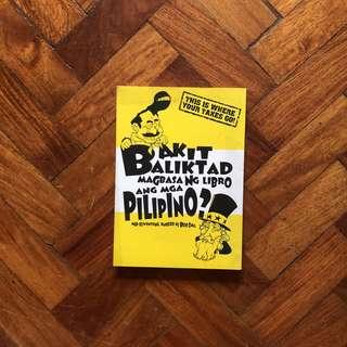 BOB ONG - BAKIT BALIKTAD MAGBASA NG LIBRO ANG MGA PILIPINO?