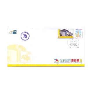 2004-0518-08,香港歷史博物館封,國際博物館日,貼景緻普票,貼紙-鐘樓印,加蓋紫色紀念印