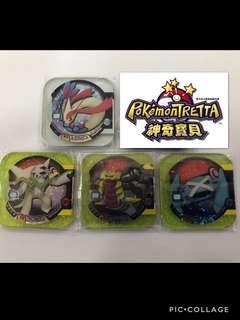Pokemon Tretta V00 Legend / Master / Secret class