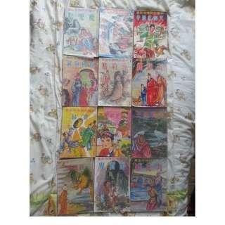 35本 70~80年代初期 中國(歷代)民間傳奇故事 你我小時候的回憶