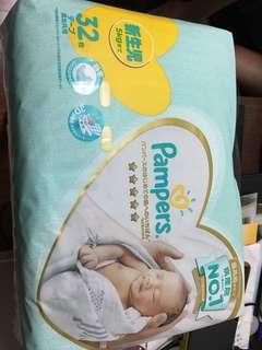 一級棒新生兒尿布