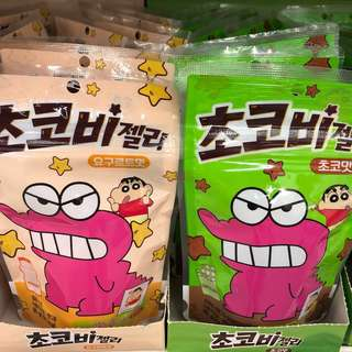 Shin Chan Gummies Candy