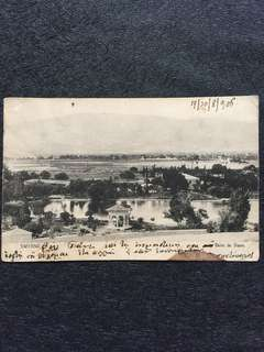 Turkey 1906 Smyrna Postcard Used. Smyrna to USA. Stamp missing