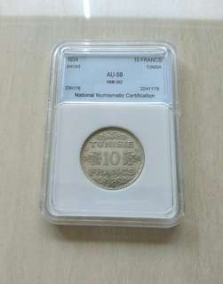 Tunisia 1934 10 Francs NNC AU58 Silver Coin