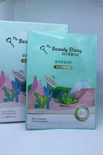 My beauty diary mask isi sisa 6pcs (awal isi 8pcs)