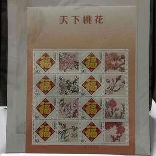 中國郵票~天下桃花小版