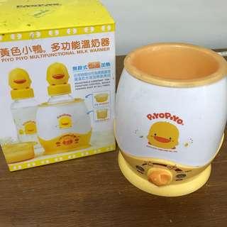 Piyo Piyo Milk Warmer 黃色小鴨 多功能溫奶器