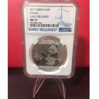 Panda 2017 1oz .999 silver